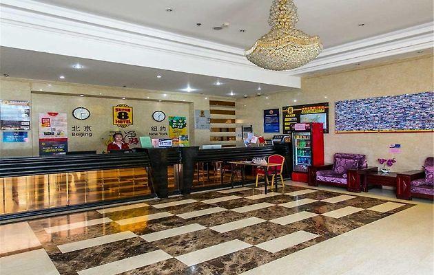 Super 8 Hotel Beijing Li Shui Qiao Beijing